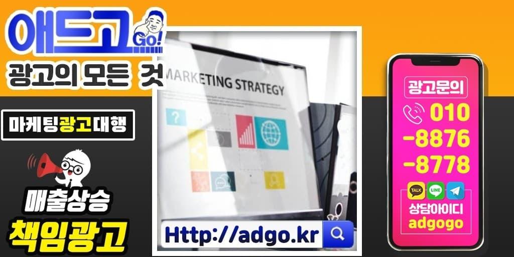 소곱창맛집광고대행사바이럴마케팅